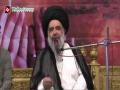 [Lecture on Wiladat e Imam Hasan] Jawano ki Khususiyaat - Agha Bahauddini - 3 July 2015 - Farsi & Urdu