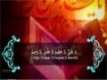 Ramazan Dua | Ya Aliyo Ya Azeem - Qari Syed Abazar - Arabic Sub English