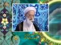 [03 July 2015] Tehran Friday Prayers | آیت اللہ امام،ی کاشانی - Urdu