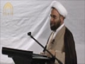 Jummah Khutbah - 03 July 2015 - Maulana Ghulam Hurr Shabbiri - Urdu
