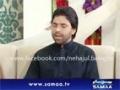 [Samaatv Prog.] kuch khabar hay tujhy Ibn e muljim - Br. shadman raza - Urdu