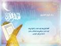 دعاء اليوم العشرين من شهر رمضان - Arabic