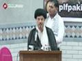 [سیمینارالقدس امت اسلامی کا مرکز و محور] Speech : H.I Baqir Zaidi - 06 July 2015 - Urdu