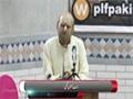 [سیمینارالقدس امت اسلامی کا مرکز و محور] Speech : Janab Muzaffar - 06 July 2015 - Urdu