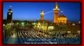 Ziarat Ashura Animated - Arabic sub English