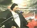 [short clip] About Zanjeer Zani - by Agha Jawad Naqvi - Urdu