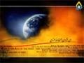 Last leader of the WORLD . Who is Mahdi? - English sub Farsi