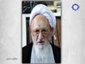 [01] منظومه حسن، مستند علامه حسن زاده آملی - Farsi