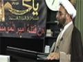 Jummah Khutbah - 17 July 2015 - Maulana Ghulam Hurr Shabbiri - English - Urdu