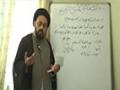 [01] پاکیزہ زندگی کے حصول کی راہیں - H.I Sadiq Taqvi - Ramzan 1436/2015 - Urdu