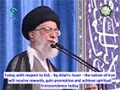 Eid Prayers Sermon 2015 Full Ayatullah Ali Khamenei English Subtitles