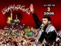 Awaz Arahi Hai - Noha - Urdu