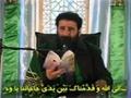 [P. 02] Dua Tawassul | Sayed Mahdi Mirdamad | Masjid Jamkaran - Arabic