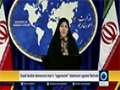 "[28th July 2015] Saudi Arabia denounces Iran's ""aggressive"" statement against Bahrain - English"