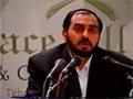 انقلاب آخرالزمان، نجات سراسری - استاد حسن رحیم پور ازغدی - Farsi