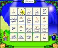 [19] Madrasa e Quran - Huroofe Muqattiaat - Urdu