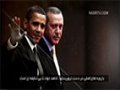 Turkey & ISIL: Frenemies | مسیر جهنم! - English sub Farsi