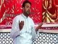 [Manqabat] Panjetan Ke Dar Pa - Br. Waseem Amrohavi - Urdu