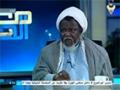 Sheikh Ibraheem Zakzaky  interviewed at Al manar tv in lebonon - Arabic
