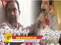 Yeh Shaheedan-e-Wafa - Zaigham Abbas - Shahdat Iftikar Album 2015 - Urdu
