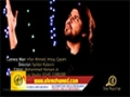 Watan Hamara Lahu Lahu Hai - Ali Tafseer Zaidi - Shahdat Iftikar Album 2015 - Urdu