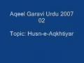 Aqeel Garavi Husn e Aqkhtiyar Urdu 2007 02