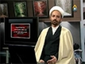 [01] Sharik e Hayat - شریکِ حیات - Topic : طلاق - Urdu