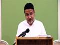 [28]-Tafseer Surah Baqra - Ayatullah Tabatabai - Dr. Asad Naqvi - Urdu