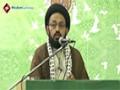 [27th Barsi Shaheed Quaid Arif Hussaini] Speech : H.I Sadiq Taqvi - 08 August 2015 - Urdu