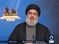 [Full Speech] Sayed Nasrallah on Anniversary of July 2006 Divine Victory - 14-08-15 - English