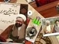 [13 Aug 2015] Shaheed Muttahhiri kay Afkaar - انسان کا نظریہ - Urdu
