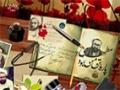 [16 Aug 2015] Shaheed Muttahhiri kay Afkaar - انسان کا نظریہ - Urdu