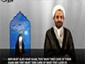 The Manners of Performing Service to God - Hijab and Modesty - Farsi sub English