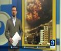 [18 Aug 2015] Saudi jets hit Yemeni aid port - English