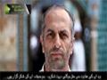 حضرت معصومہ (س) سے حال دل کا بیان - Farsi sub Urdu