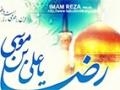 Aqşin Fateh İmam Rza (yeni versiya 2012) - Azeri