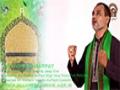 Manqabat Album : Bamunasbat Wiladat Imam Raza (AS) - Ye Eshq-o-Marfat - Br Ali Deep - Urdu