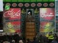 Iran-Ayat ullah Jawwad aamli Moharram Majlis-Persian-part 4-B