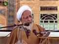 سخنرانی آیت الله جوادی آملی - Farsi