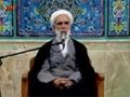 علم امام معصوم ع حجت الاسلام رضا محمدی - Farsi