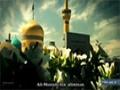 Ali Fani - İmam Rza (ə) - Farsi Sub Azeri