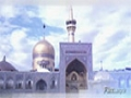 نماهنگ حریم قدس رضوی - Farsi