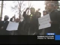 Iranians protest Gaza raids - 28Dec08 - English