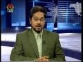 Political Analysis - Zavia-e-Nigah - 26 Dec 2008 - Urdu