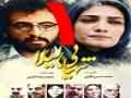 [01] Irani Serial - Tanhayie Leila |  تنهایی لیلا - Farsi