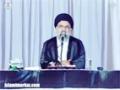 Barsi Allama Mufti Jaffer Hussain - Ustad Syed Jawad Naqavi - 30th August 2015 - Urdu
