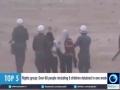 [31st Aug 2015] Bahraini regime forces making arbitrary arrests of activists - English