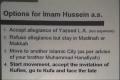Uplifting the Defeated Moral of Ummah - Fayyaz Mehdi - Pt2 - Urdu