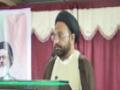 International Quds Day Conference 2015 - Moulana Taqi Agha - Hayderabad, India - Urdu