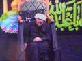 H.I Hurr Shabbiri - Islam Deen-e-Fitrat - 1 Moharram 1430 - URDU